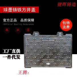 球墨铸铁井盖五防,雨水篦子盖板窨井盖铸造厂