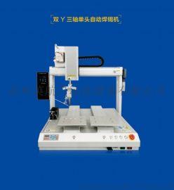 苏州路板接插件焊锡机 具有生产资质线厂家