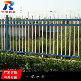 小区蓝白锌钢围墙护栏 图片大全