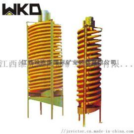 厂家出售螺旋溜槽 5LL型螺旋溜槽 锆英石螺旋溜槽