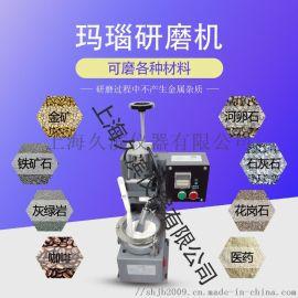 超细研磨粉碎机
