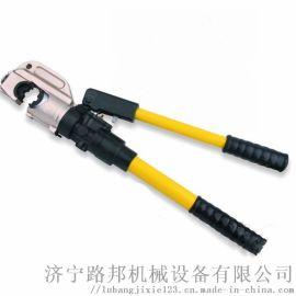 供应手动液压钳 液压压线钳 整体式压接钳厂家