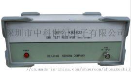 供emc电磁兼容测试及EMI传导仪器
