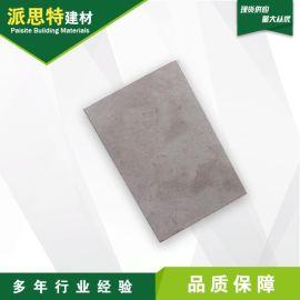 沈阳水泥纤维板 纤维水泥加压板厂家