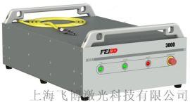 上海飞博激光高功率激光器连续光纤设备集成光源