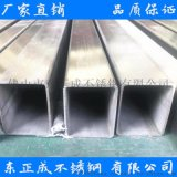 優質304不鏽鋼方管現貨,安徽不鏽鋼方通廠家