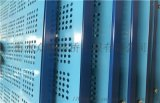 【爬架網】高層建築安全防護爬架網片 加工定製不鏽鋼衝孔爬架網