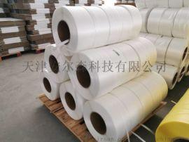 现货供应25,32毫米聚酯纤维带 配套打包扣打包机
