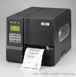 科诚工业型条码打印机,全树脂碳带