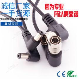 兼容广濑4芯摄影设备ZOOM F8录音机专用电源线