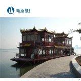 单层公园游客观光船经典游船大型景区餐饮船厂家定制