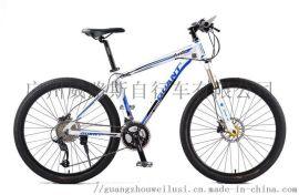 20寸24寸26寸碳钢材质变速品牌山地自行车