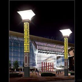 大型景观灯照明公园LED广场灯厂家直销 支持定制