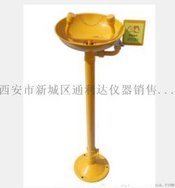 洗眼器西安哪里有卖洗眼器137,72120237