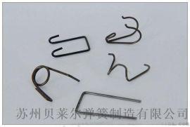 苏州昆山弹簧加工 订做弹簧  异型弹簧订制