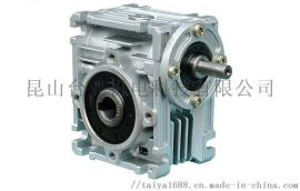 铝合金蜗轮蜗杆RV减速机 可配变速箱马达