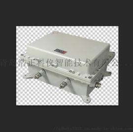 透平机组在线润滑监测系统GTI-TM06