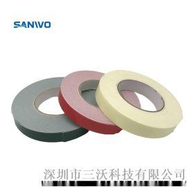 减震泡棉双面胶 规格形状可定制