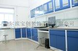 哈尔滨宝创装饰工程有限公司实验仪器通风柜实验台