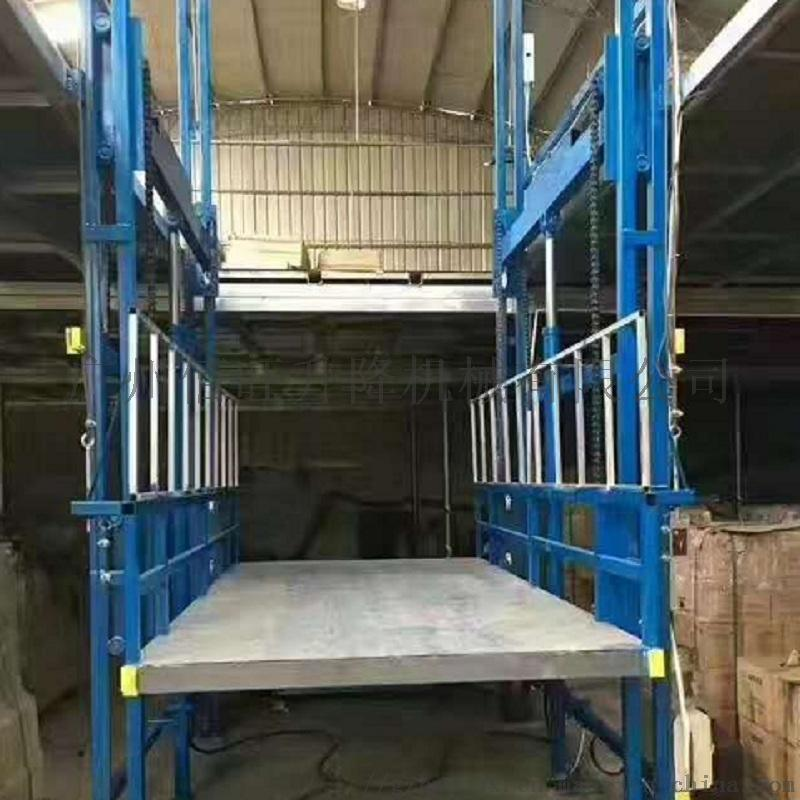 GCHT型廣州工廠貨梯佛山工廠貨梯東莞液壓工廠貨梯