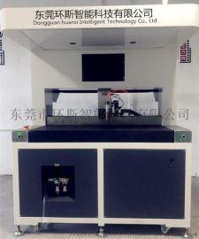 浙江全自动点胶机|视觉点胶机|全自动滴油机生产厂家