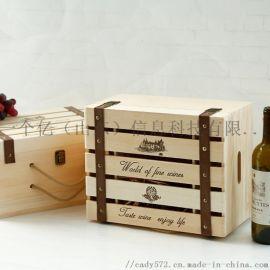 现货六支装  盒包装手提翻盖松木质葡萄酒礼盒