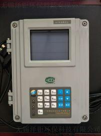博控K37环保数采仪 数据采集仪 厂家直销