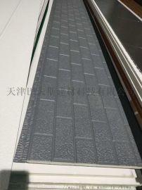 保温板厂家金属雕花板内外墙装饰板别墅岗亭保温一体板