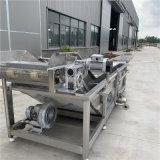 蟲草清洗風乾設備 營養品深加工前處理設備