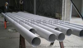 114*3 工业流体管304不锈钢管
