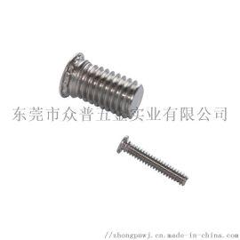 专业定制 众普五金不锈钢铆钉压铆件螺柱螺母多款供选