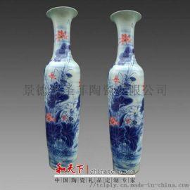 景德镇陶瓷大花瓶 客厅落地雕龙大厅 摆件哪里的好