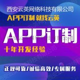 小程式雙軌制直銷系統APP|直銷後臺獎金結算軟體
