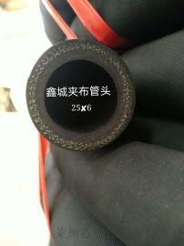 广州喷砂夹布胶管, 天津帘线喷砂,帘线喷砂胶管