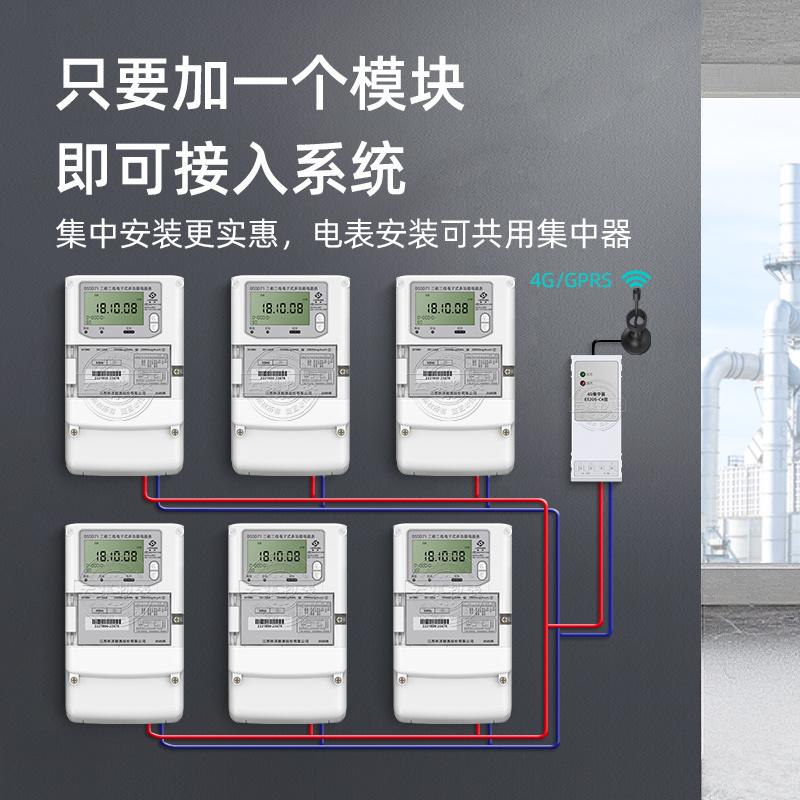 林洋三相三线电表DSSD71三相多功能电能表0.5S级