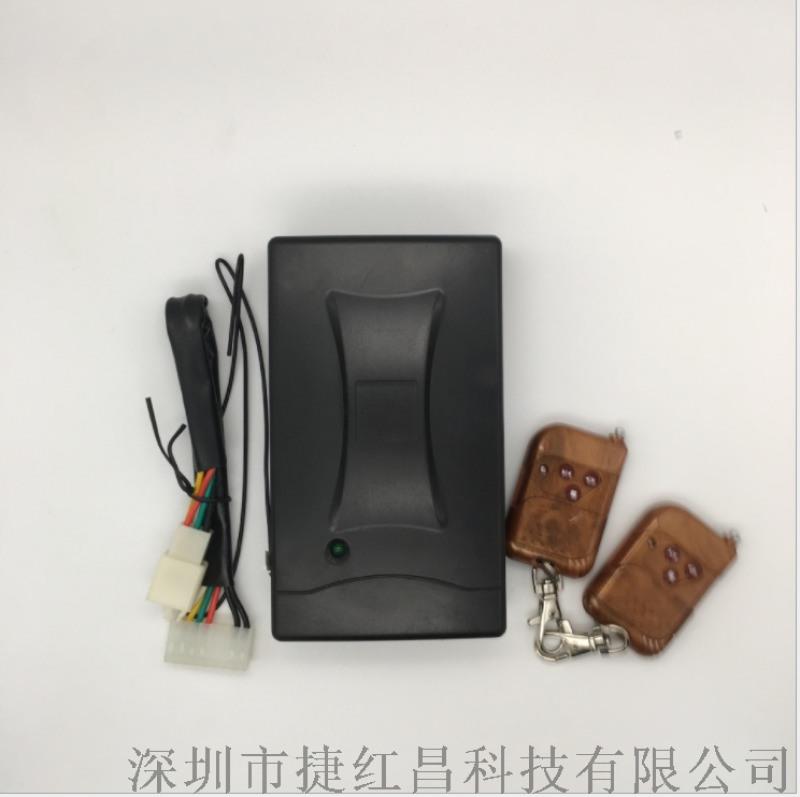 红门无线接收盒 黑壳315遥控接收盒 红门控制器
