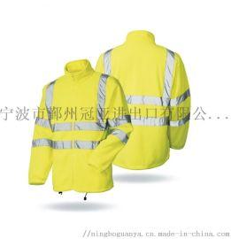 全涤荧光反光條安全防护绒衫