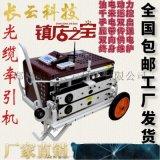 光纜牽引機汽油發動機拉纜機