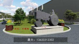 校园不锈钢雕塑创意摆件可定制