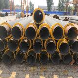 銅川 鑫龍日升 城鎮供熱預製直埋保溫管道DN125/133聚氨酯保溫發泡管