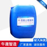 混凝土增强剂, 防撞墙强度不够提升, 液体砼表面增强剂