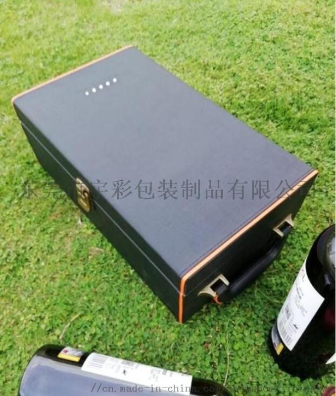 镶钻红酒盒|钻石红酒盒现货|点钻酒盒定制LOGO