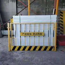 工地基坑护栏  基坑防护网  电梯安全门
