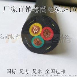 江苏起重机电缆厂家MNAI-RVV-NBR3*16