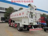 九江20吨饲料运输车