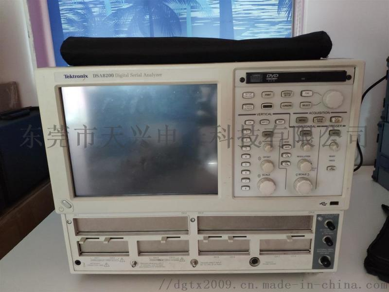Tektronix泰克DSA8200採樣示波器