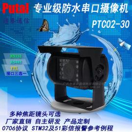 PTC02 串口摄像机485接口串口摄像头监控摄像头