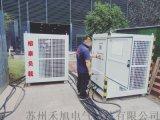 UPS测试负载箱    蓄电池放电测试假负载