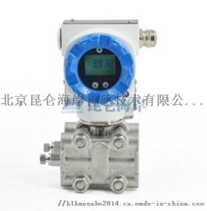 北京昆仑海岸单晶硅差压变送器JYB-D3151