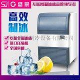制冰机哪里买?奶茶店设备制冰机怎么挑选